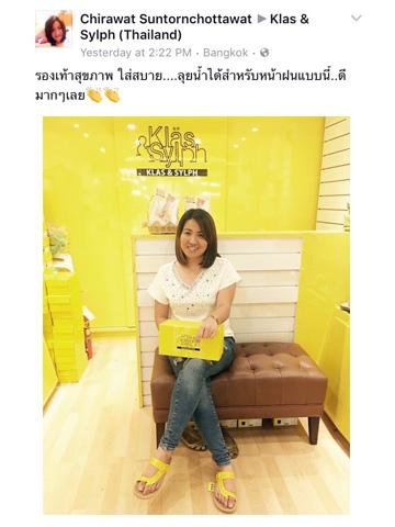 ภาพลูกค้าใส่รองเท้าแตะเพื่อสุขภาพ Klas & Sylph รุ่นกันน้ำ Tracy สีเหลืองที่ร้าน