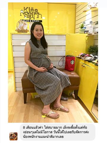 ภาพลูกค้าตั้งครรภ์ใส่รองเท้าแตะเพื่อสุขภาพ Klas & Sylph รุ่น Eleni สีทอง