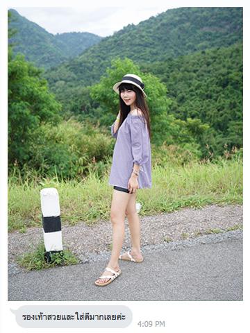 ภาพลูกค้าใส่รองเท้าแตะเพื่อสุขภาพ Klas & Sylph รุ่น Elena สีขาว ไปเที่ยวภูเขา