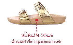 ภาพรองเท้าแตะเพื่อสุขภาพ Klas & Sylph รุ่น Alison สีทอง แสดงคุณสมบัติความนุ่มของพื้นรองเท้า