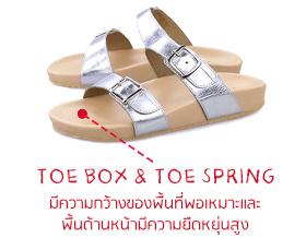 ภาพรองเท้าแตะเพื่อสุขภาพ Klas & Sylph รุ่น Alison สีเงิน แสดงตำแหน่ง toe box และ toe spring