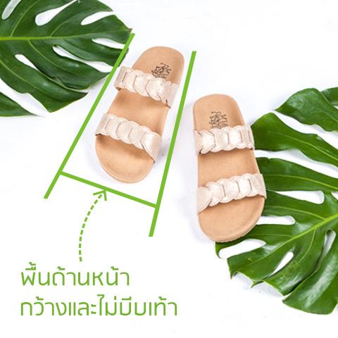 ภาพรองเท้าแตะเพื่อสุขภาพ Klas & Sylph รุ่น Effie สีทองกลิตเตอร์ แสดงให้เห็นว่ารองเท้ามีหน้ากว้าง ไม่บีบเท้า